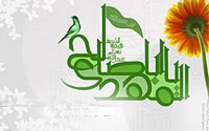 مهدویت از دیدگاه دین پژوهان و اسلام شنان غربی(۱)