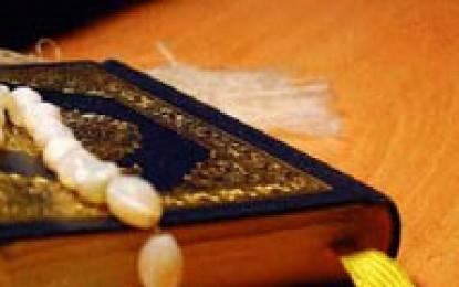 هفت سین قرآنی و محمدی (ص)