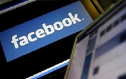 فیس بوک خوبه اما برای همسایه