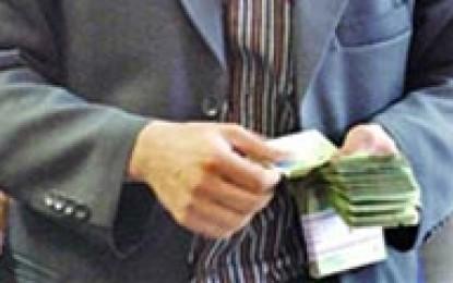 حکم شرعی خرید و فروش پول نو