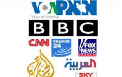 ادعای جدید رسانههای غربی علیه ایران