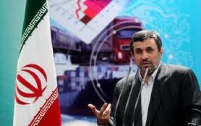 سخنرانی ضد آمریکایی احمدی نژاد در دوشنبه و خروج هیات آمریکایی از سالن اجلاس