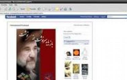 """خاتمی روی برگه رأیش نوشته است: """"جمهوری اسلامی"""""""