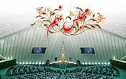 جدول تفکیکی نمایندگان منتخب مجلس نهم و دور دومیها در ۳۱ استان کشور