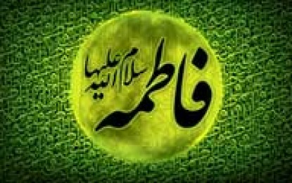دعایی که حضرت زهرا (س) به سلمان آموخت