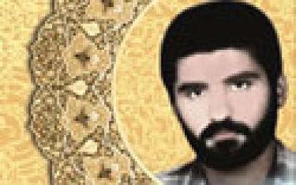 سردار سرلشکر پاسدار شهید مجید بقایی از اول تا آخر