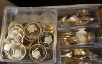 فروش سکه به بانک با قیمت روز بازار