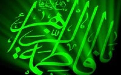 دلیل مخفی بودن قبر حضرت زهرا (س) تا کنون