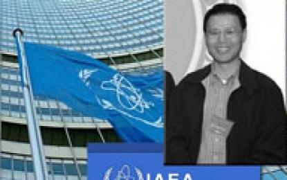 روایت رسانههای خارجی از مرگ بازرس آژانس در ایران