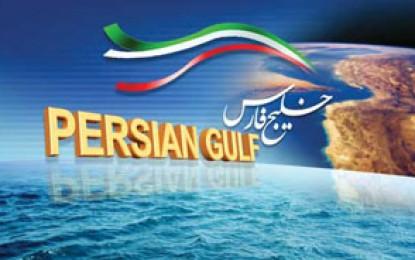 وقتی خودمان خلیج فارس را از نقشه حذف میکنیم!