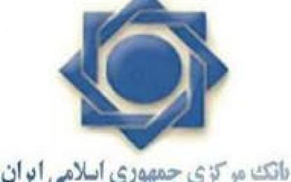 انتقاد بهمنی از نامه لاریجانی