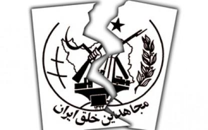 در خواست منافقین برای بازگشت به ایران