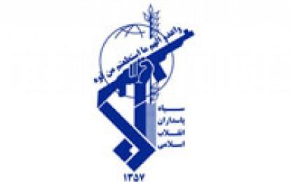 تقدیر سپاه پاسداران از وزارت اطلاعات