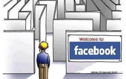 ما بچه ارزشی ها وارد فیس بوک بشیم یا نه ؟