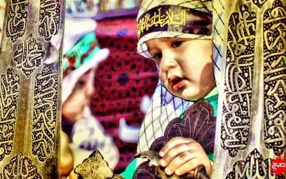 پوستر زیبای کودک حسینی …